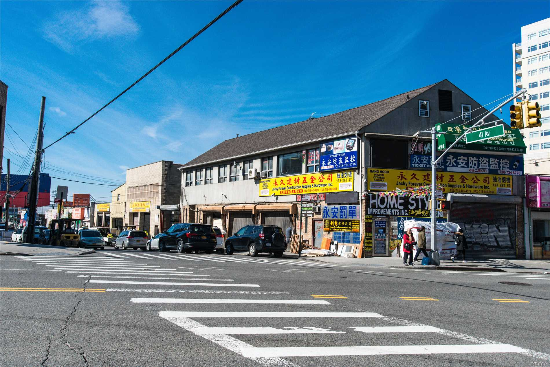 Acquisto commerciale in 40-70 College Point Blvd, Flushing, NY ,11355