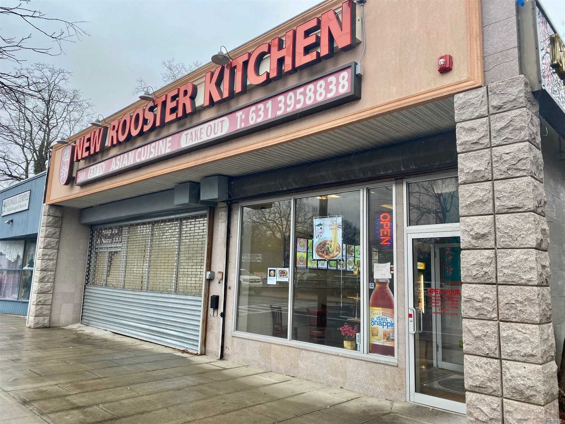 Acquisto commerciale in 389 Neighborhood Rd, Mastic Beach, NY ,11951