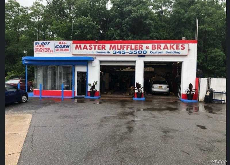 Acquisto commerciale in 395 Middle Country Rd, Middle Island, NY ,11953