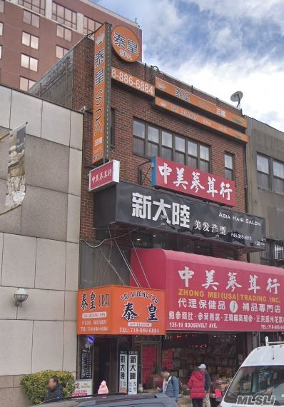 Acquisto commerciale in 135-19 Roosevelt Ave, Flushing, NY ,11354